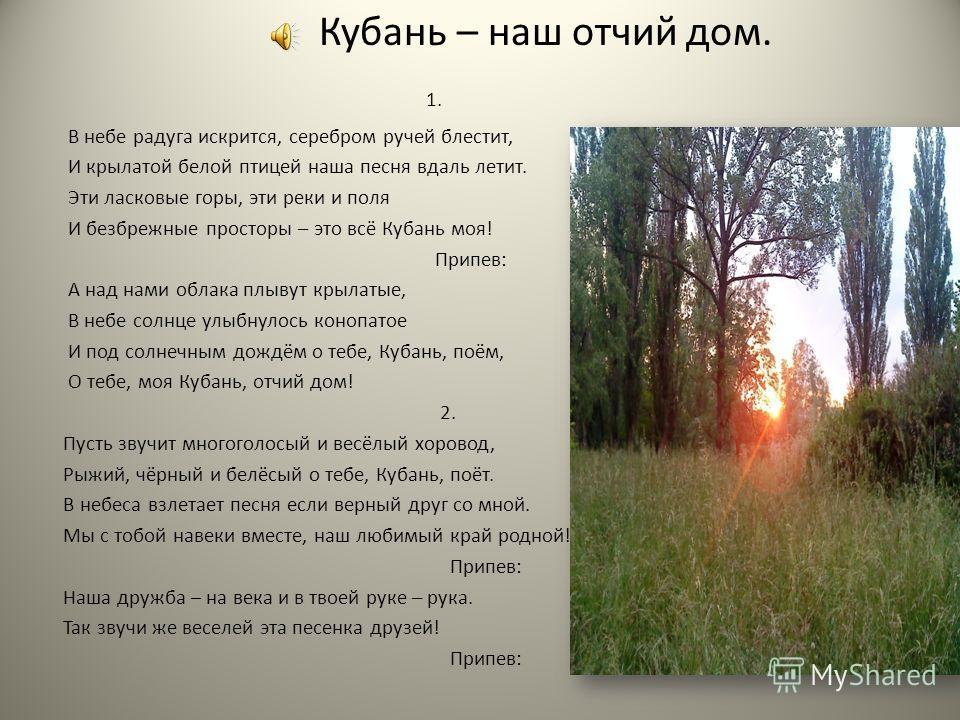 ПЕСНЯ РОМАНС КАНТАТА ОРАТОРИЯ ОПЕРА ЖАНРЫ ВОКАЛЬНОЙ МУЗЫКИ