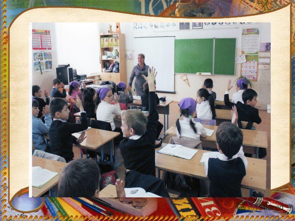 Викторина по окружающему миру « Самый умный» 25.04.13г