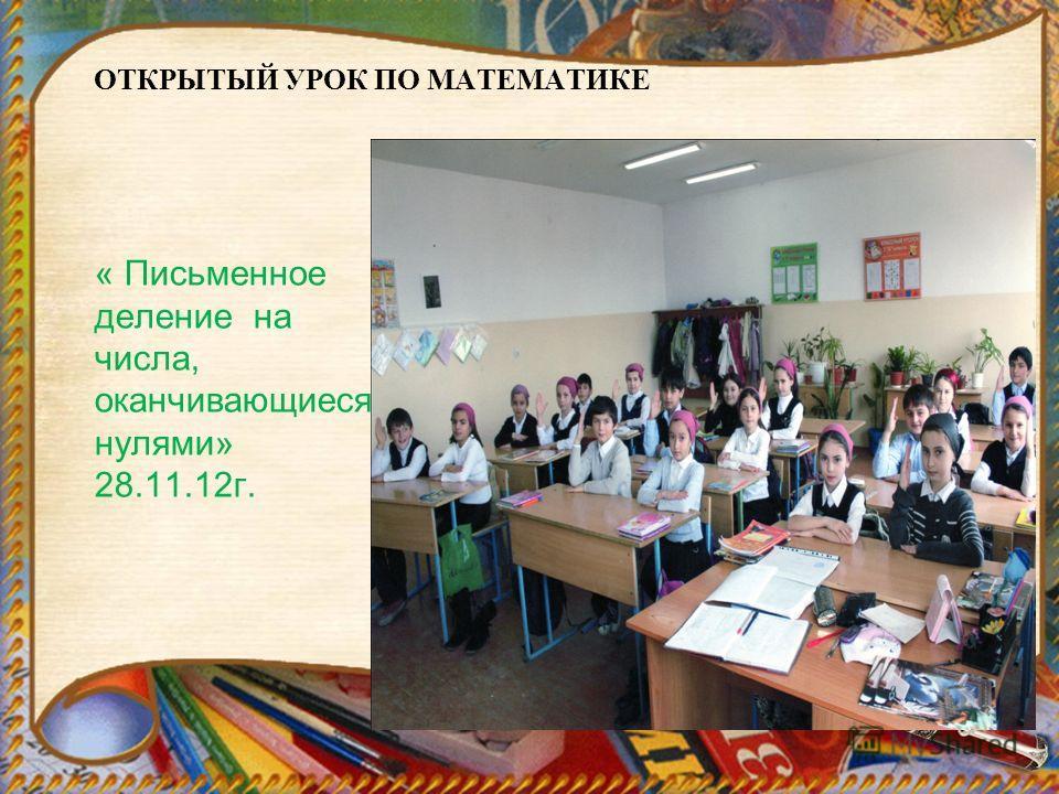 Викторина «Занимательная грамматика» 19.04.13г..