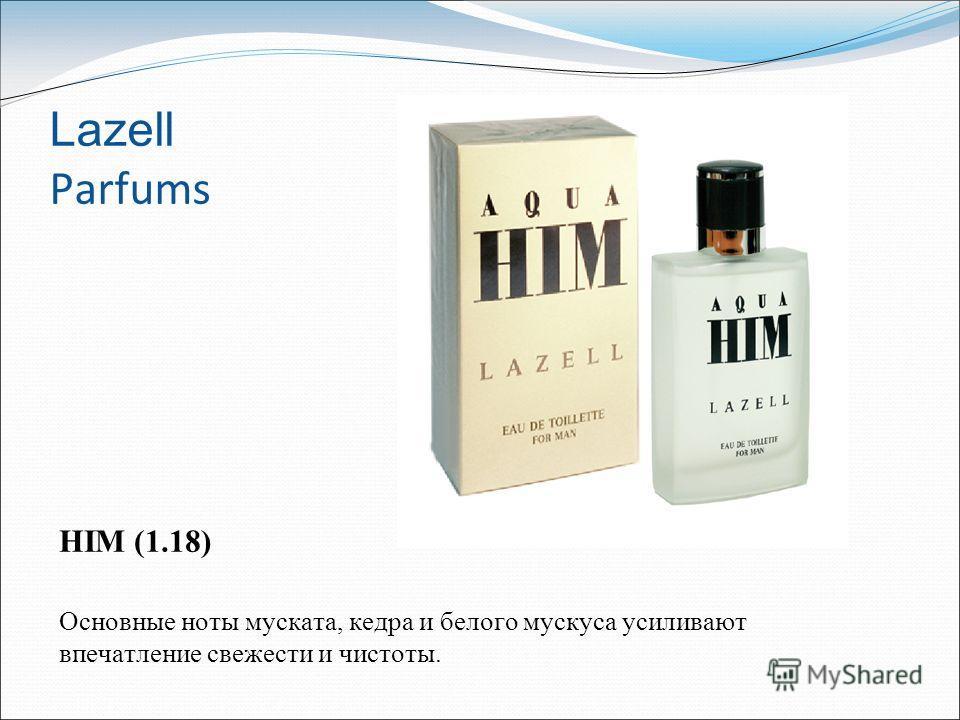 Lazell Parfums HIM (1.18) Основные ноты муската, кедра и белого мускуса усиливают впечатление свежести и чистоты.