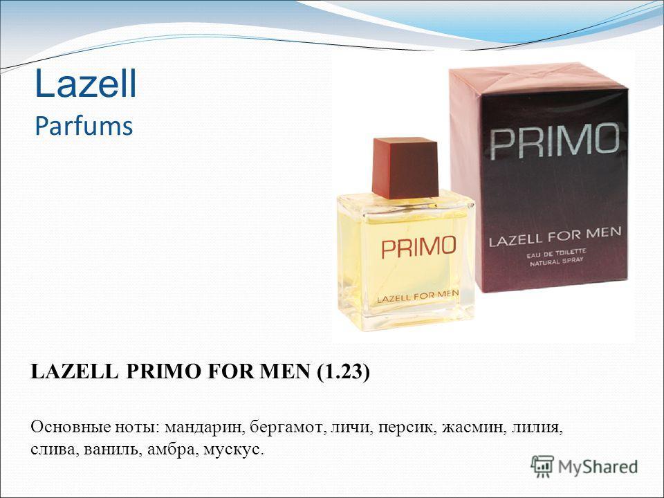 Lazell Parfums LAZELL PRIMO FOR MEN (1.23) Основные ноты: мандарин, бергамот, личи, персик, жасмин, лилия, слива, ваниль, амбра, мускус.
