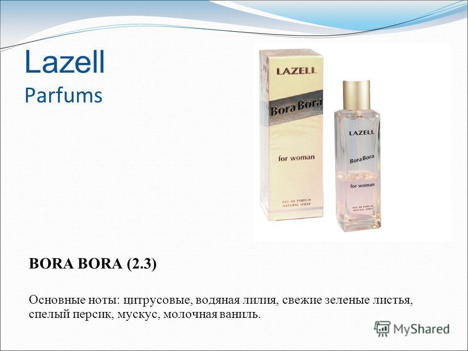 Lazell Parfums BORA BORA (2.3) Основные ноты: цитрусовые, водяная лилия, свежие зеленые листья, спелый персик, мускус, молочная ваниль.
