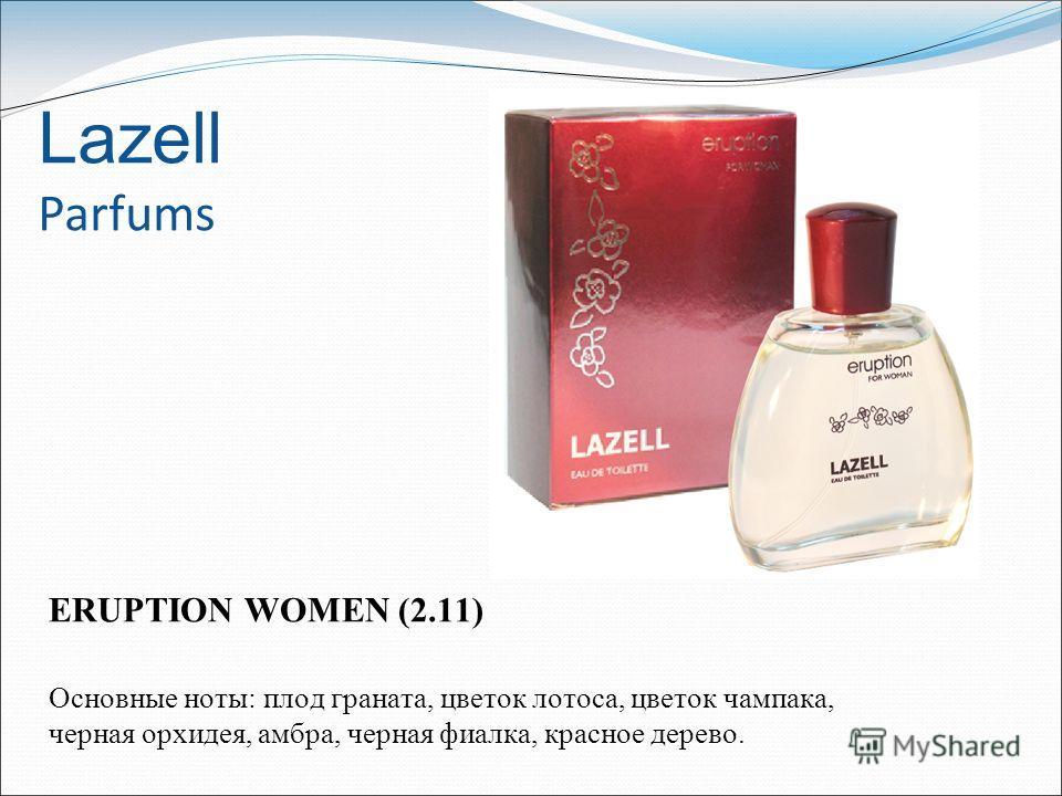 Lazell Parfums ERUPTION WOMEN (2.11) Основные ноты: плод граната, цветок лотоса, цветок чампака, черная орхидея, амбра, черная фиалка, красное дерево.