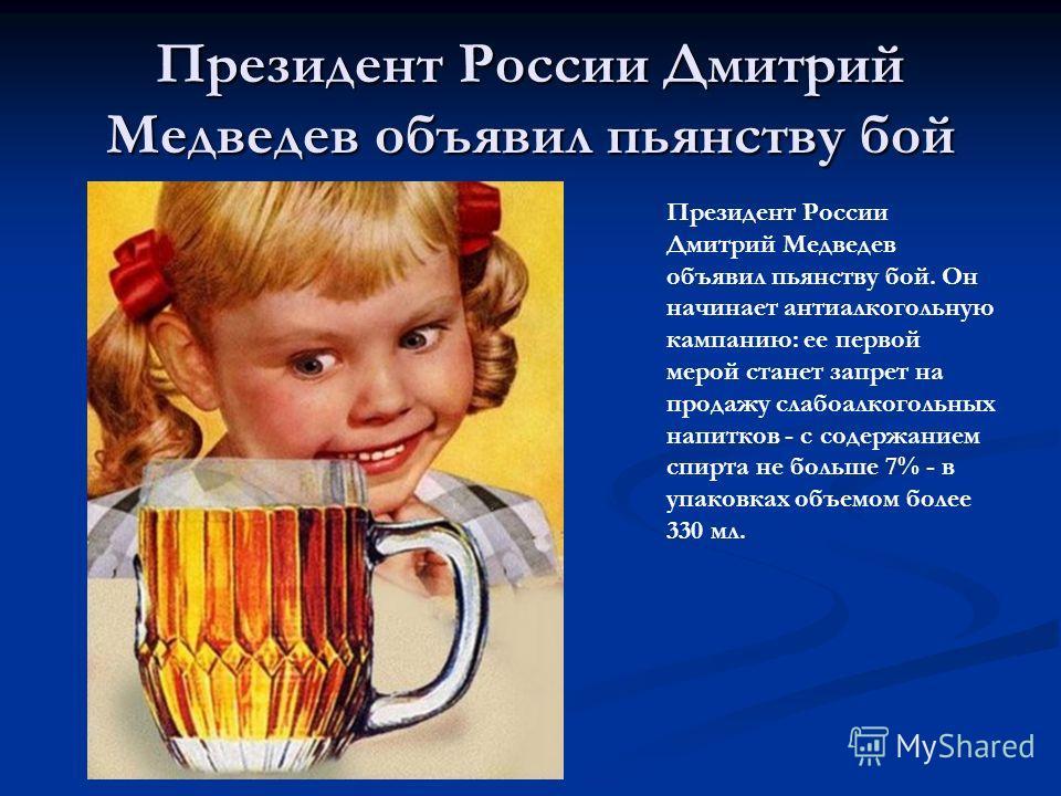 Предки славян пили спиртное по различным поводам: дни рождения,