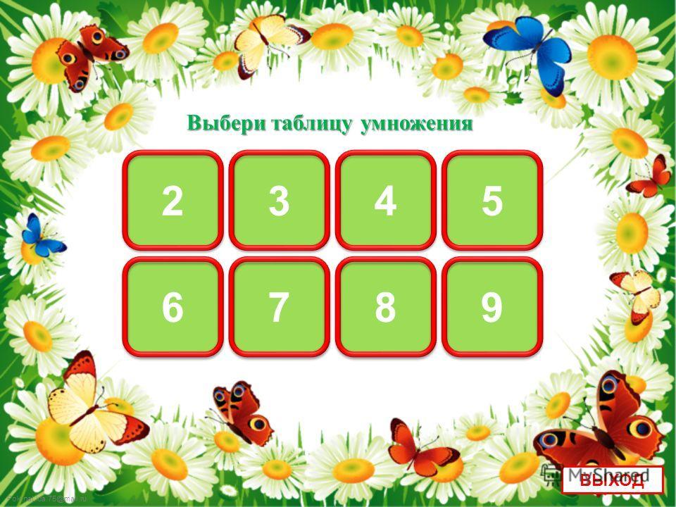 FokinaLida.75@mail.ru Желаю удачи!
