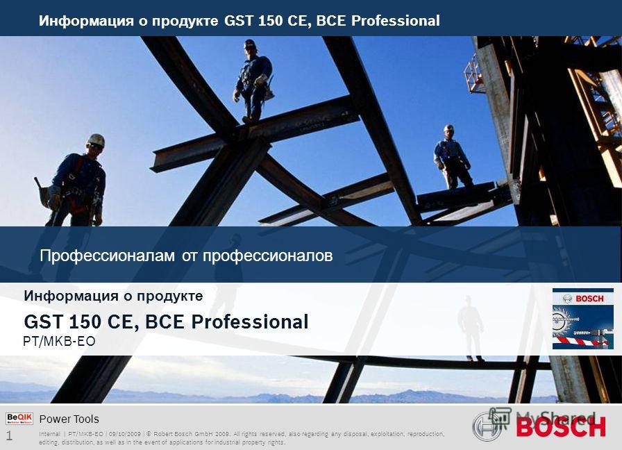 1 Информация о продукте GST 150 CE, BCE Professional Internal | PT/MKB-EO | 09/10/2009 | © Robert Bosch GmbH 2009. All rights reserved, also regarding any disposal, exploitation, reproduction, editing, distribution, as well as in the event of applica