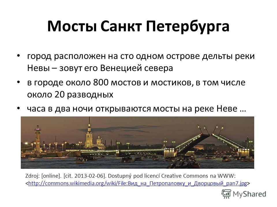 Mосты Санкт Петербурга город расположен на сто одном острове дельты реки Невы – зовут его Венецией севера в городе около 800 мостов и мостиков, в том числе около 20 разводных часа в два ночи открываются мосты на реке Неве … Zdroj: [online]. [cit. 201