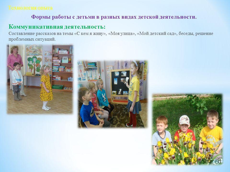 Запись на прием поликлиника поселок юность