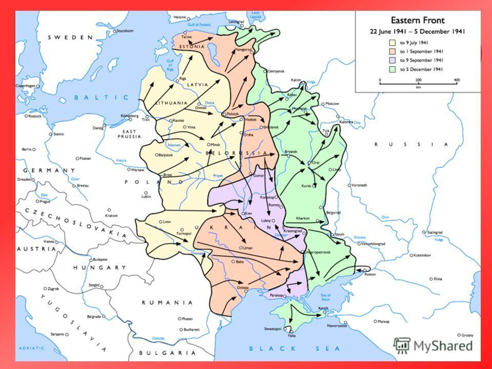 Фашистскими войсками захвачены часть Карелии, Прибалтика, Белоруссия, часть Центрально-черноземного района, большая часть Украины 65