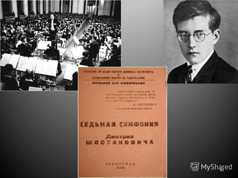 Военный покупает билет на концерт. Лето 1942 г. 41