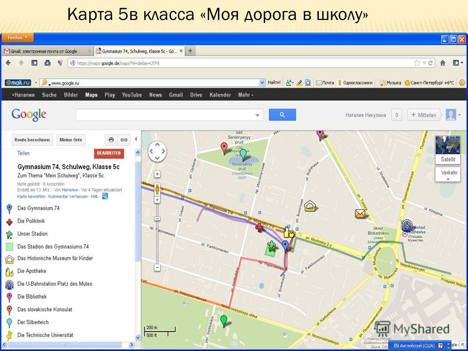 Карта 5в класса «Моя дорога в школу»