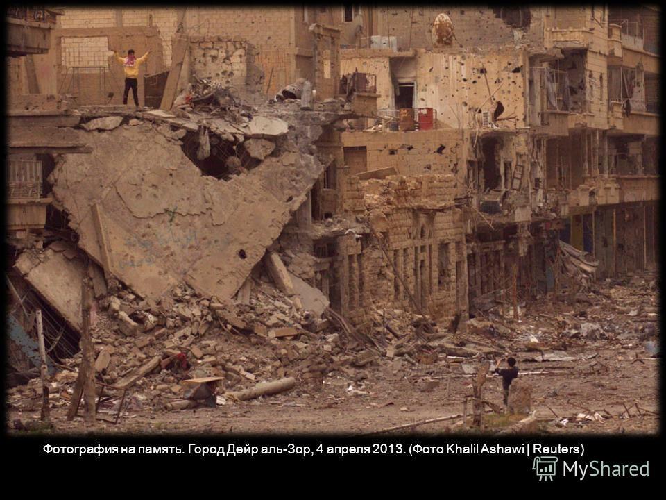 Хомс, 19 февраля 2013. Искореженные машины используются в качестве прикрытия от снайперов. (Фото Yazan Homsy | Reuters)