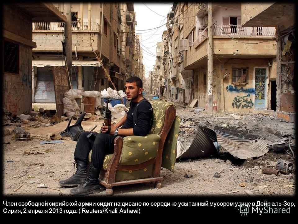 Сирия в руинах 5, 2013 Автопереходы