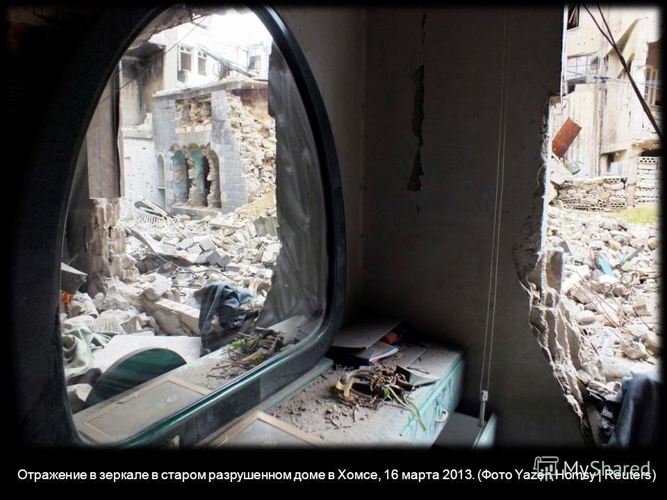 Фотография на память. Город Дейр аль-Зор, 4 апреля 2013. (Фото Khalil Ashawi | Reuters)