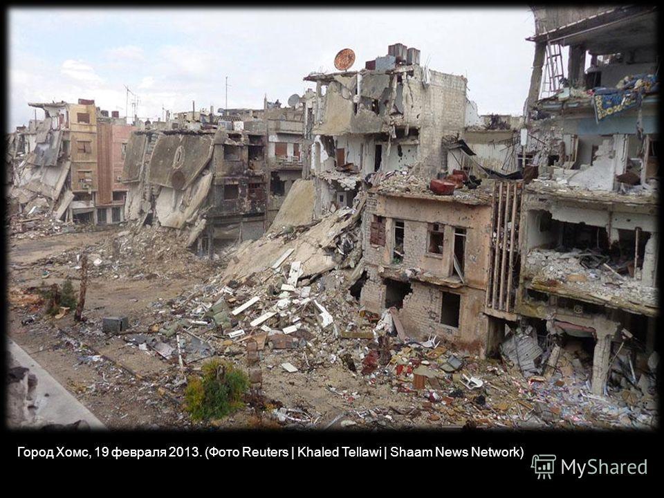 Отражение в зеркале в старом разрушенном доме в Хомсе, 16 марта 2013. (Фото Yazen Homsy | Reuters)
