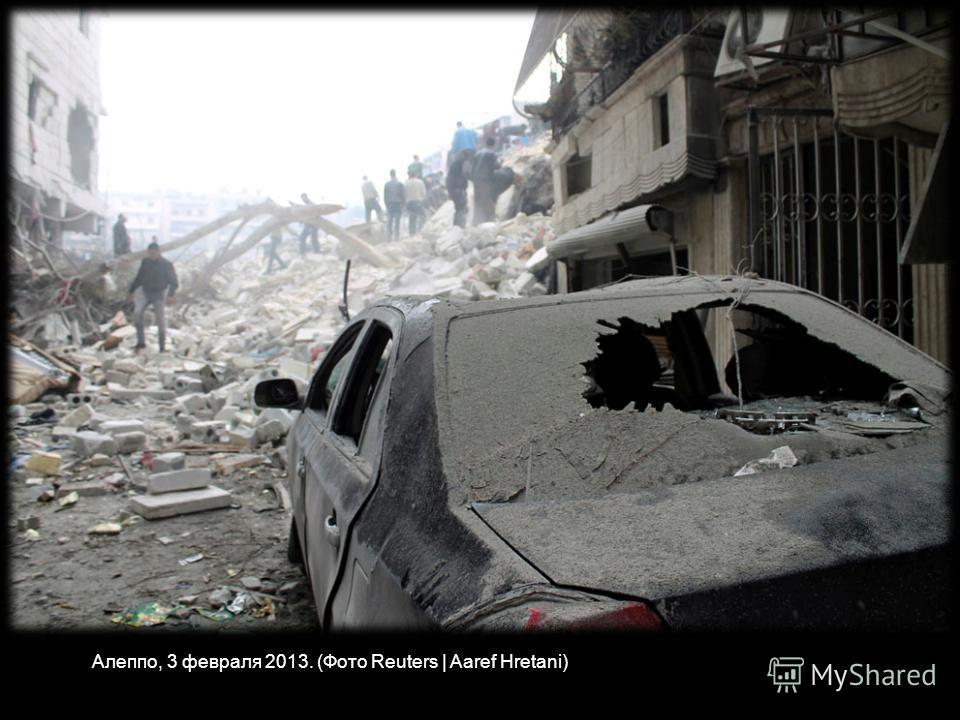 Алеппо крупнейший город Сирии, один из самых древних постоянно населенных городов мира, он был заселен уже, скорее всего, к 6 тысячелетию до нашей эры. Фотография сделана 23 февраля 2013. Разбор завалов. (Фото Muzaffar Salman | Reuters)
