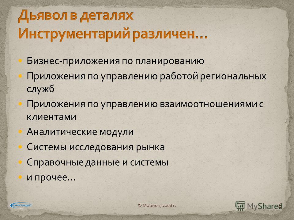 Запись к врачу через госуслуги петропавловск-камчатский