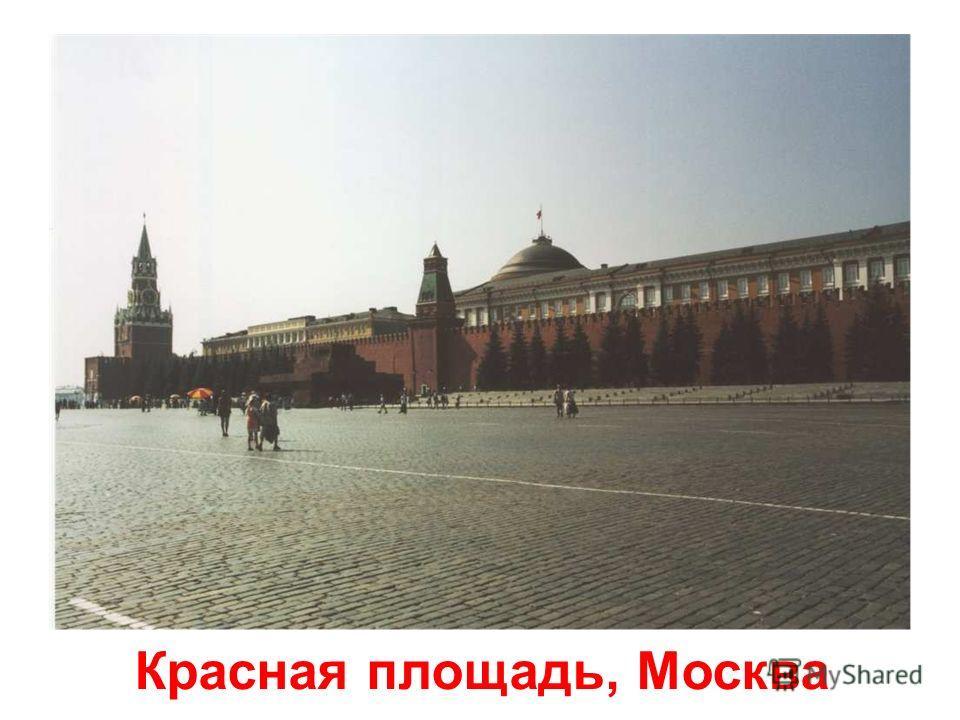 Кремль (президентская резиденция), Москва, Россия Кремль (президентская резиденция), Москва, Россия.