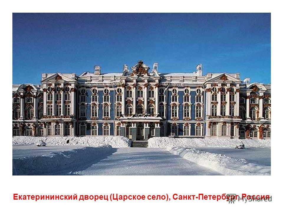 Красная площадь, Москва Красная площадь, Москва.