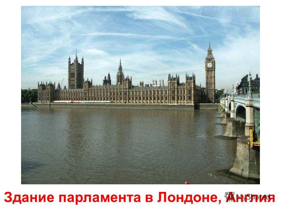 Самые точные часы Биг-Бен, Лондон, Англия Самые точные часы Биг-Бен, Лондон, Англия.
