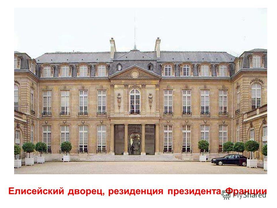 Лувр, Париж, Франция Лувр, Париж, Франция.