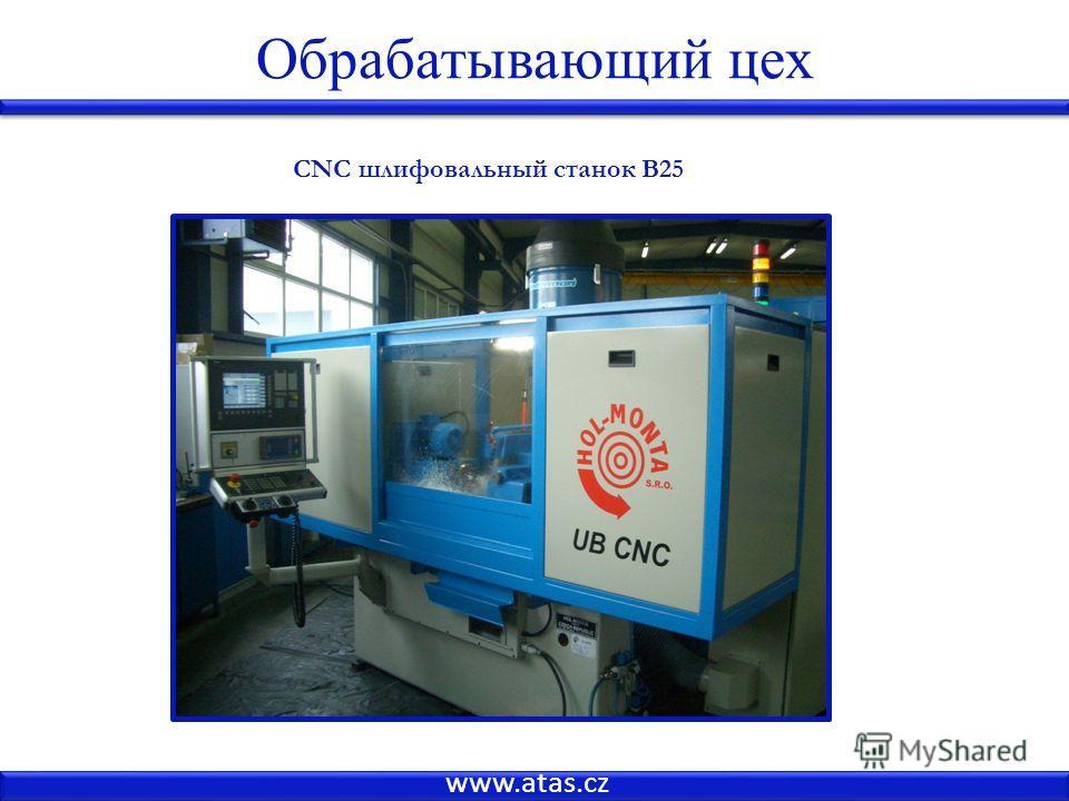 www.atas.cz CNC шлифовальный станок B25 Обрабатывающий цех