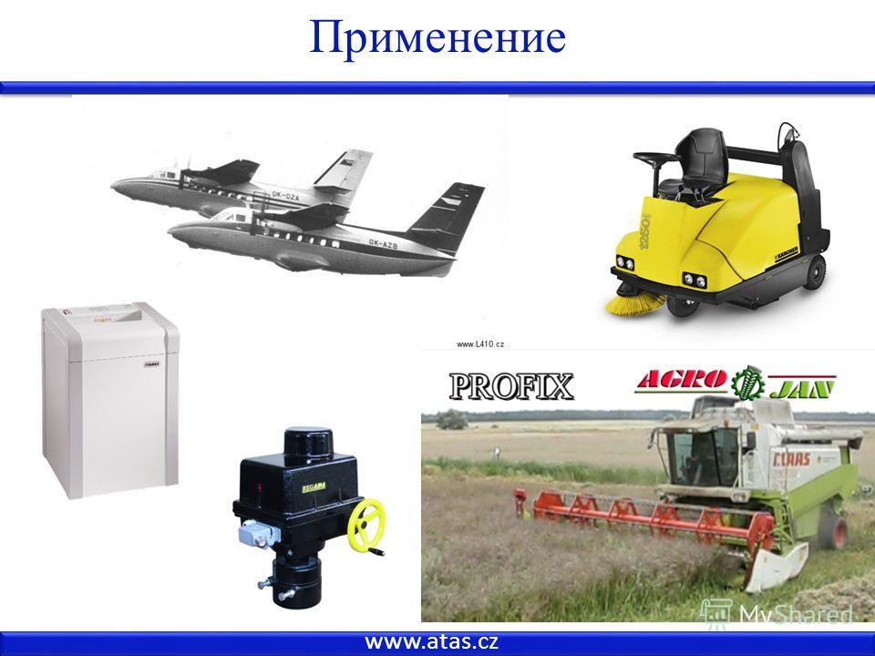 www.atas.cz Применение