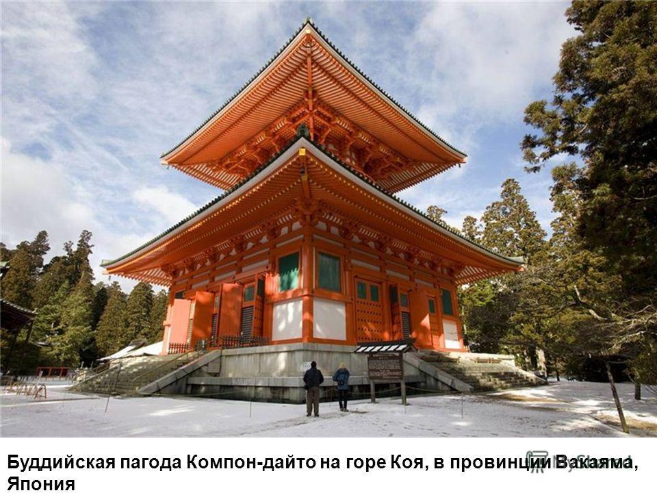 Буддийская пагода Компон-дайто на горе Коя, в провинции Вакаяма, Япония