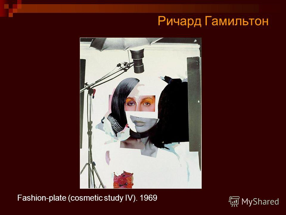 Ричард Гамильтон Fashion-plate (cosmetic study IV). 1969