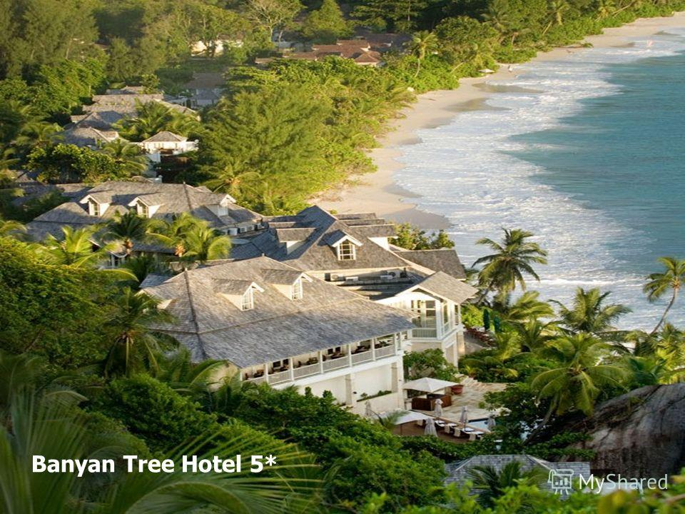 Banyan Tree Hotel 5*