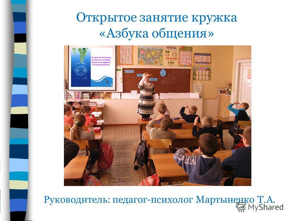 Викторина По Русскому Языку 5 Класс Презентация
