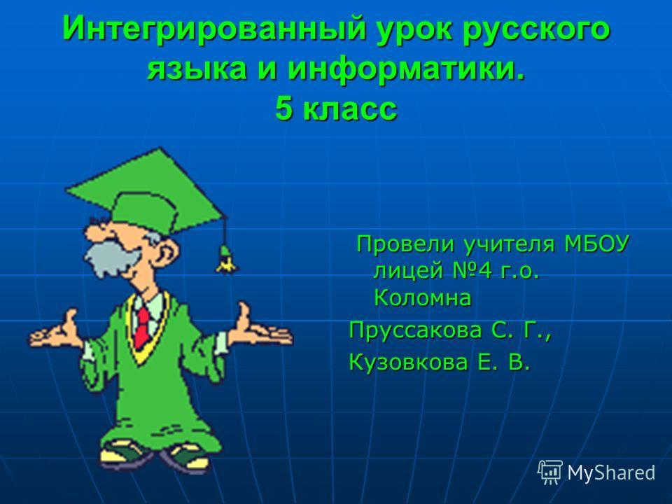 Русский Язык Словарный Диктант 6 Класс.Rar