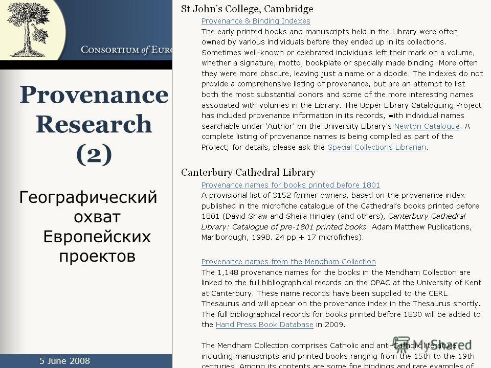 5 June 2008Biblioteca Nacional de España13 Provenance Research (2) Географический охват Европейских проектов