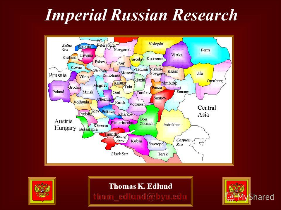 Imperial Russian Research