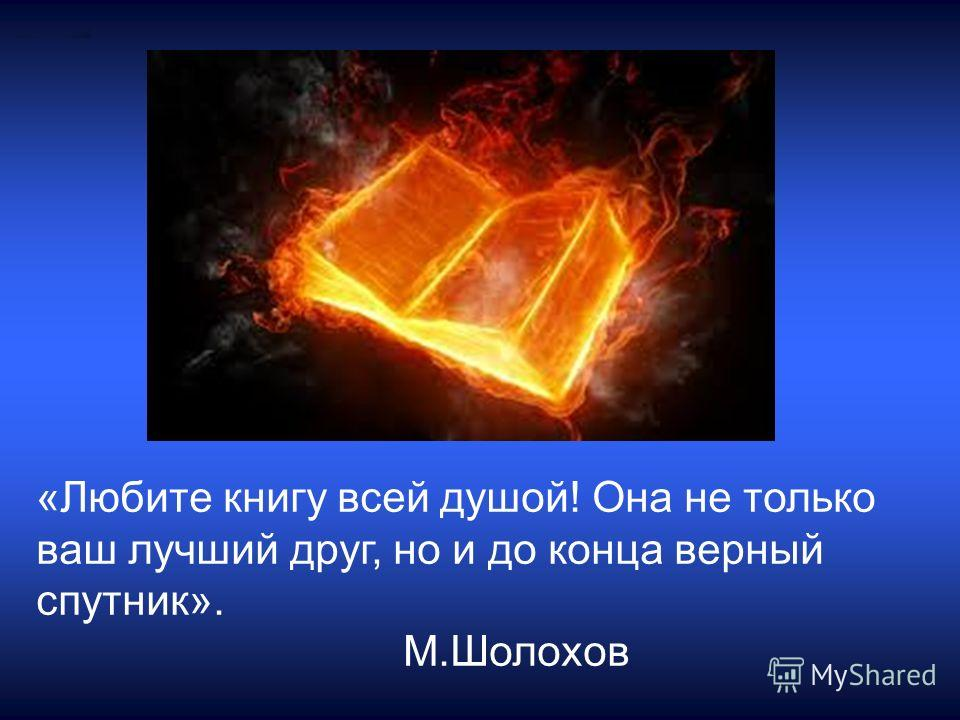 book book When I crying books and mirror are not laughing(Charlie Chaplin)