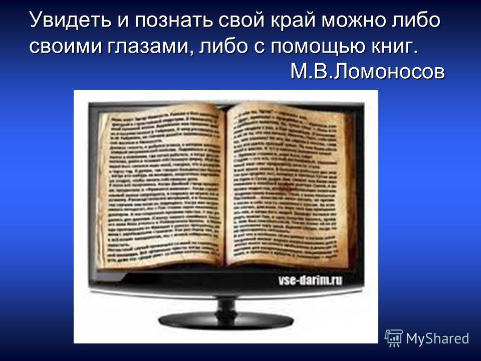Кітап баланың досы Book is a friend of human Кітап баланың досы
