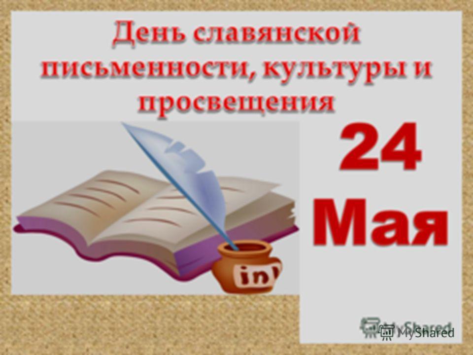 Никулина И.Ш. методист НИО «Центр оценки качества образования» Волгоград, 2010