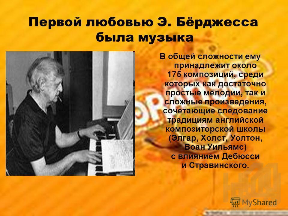 В общей сложности ему принадлежит около 175 композиций, среди которых как достаточно простые мелодии, так и сложные произведения, сочетающие следование традициям английской композиторской школы (Элгар, Холст, Уолтон, Воан Уильямс) с влиянием Дебюсси