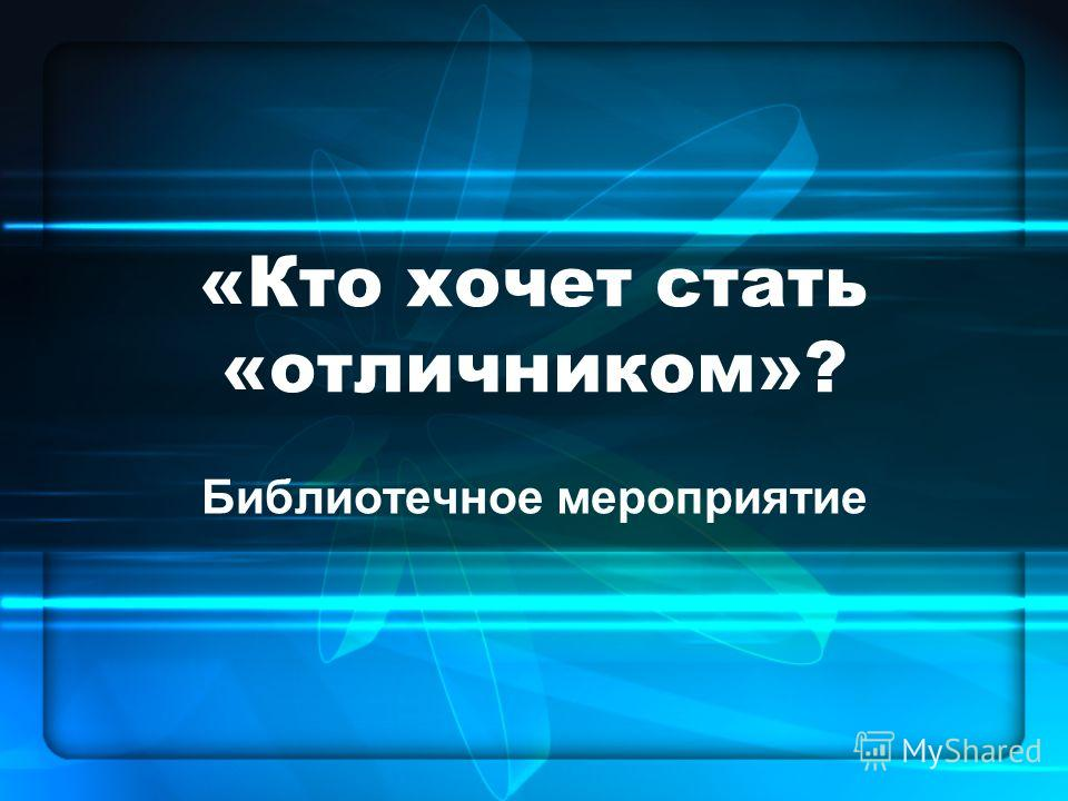 Владимировна учитель русского