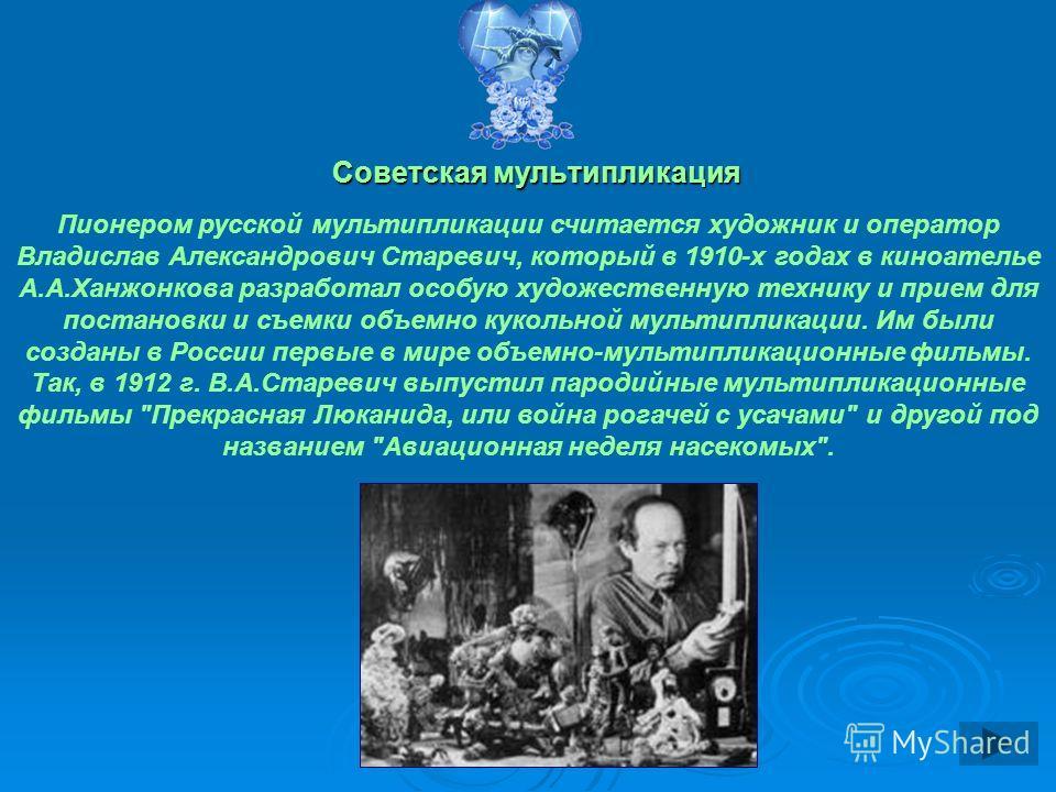 1952 г. - В США Бен Лаповський использовал аналоговый калькулятор и катодный осциллограф для создания своих