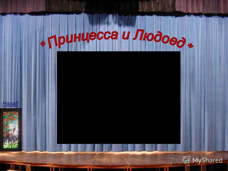 Актеры кино в мультфильмах Советские и отечественные мультфильмы озвучивали лучшие силы кино и театра, причем серьезнейшие актеры с удовольствием создавали совершенно непривычные для них образы. Очень трудно перечислить всех актеров, которые когда-ли