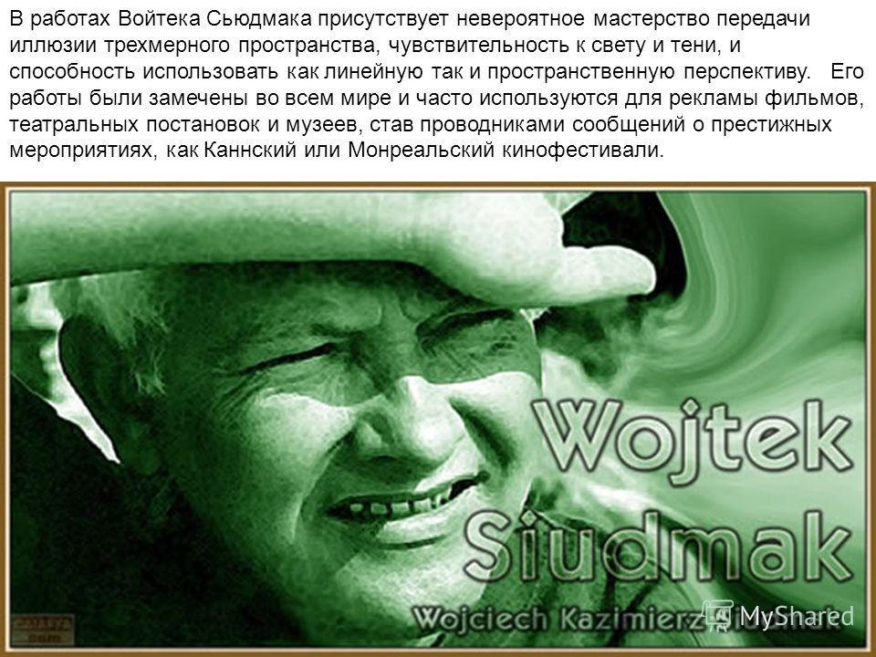 Wojtek Siudmak Войтек Сьюдмак родился 10 октября 1942 году в городе Wielun (Польша), где он завершил свое начальное образование. C 1956 по 1961 год Войтек Сьюдмак учился в Варшаве в колледже пластических искусств, а затем в Академии изящных искусств
