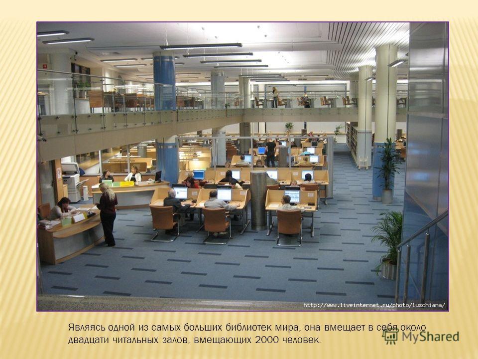 Являясь одной из самых больших библиотек мира, она вмещает в себя около двадцати читальных залов, вмещающих 2000 человек.