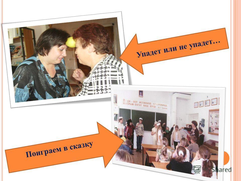 «И ВАН Г РОЗНЫЙ » В КВН Танцуй пока молодая, мама!