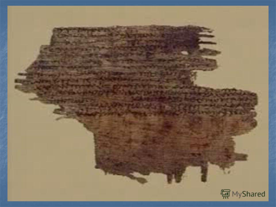 «Розеттский камень», базальтовая плита с текстами на греческом и древнеегипетском языках, найденная близ Розетта (сейчас Рашид) в Египте в 1799 г. Именно она дала возможность французскому ученому Жаку-Франсуа Шампольону начать расшифровку древнеегипе