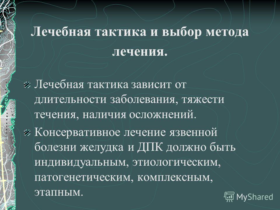 Гастрит  Википедия