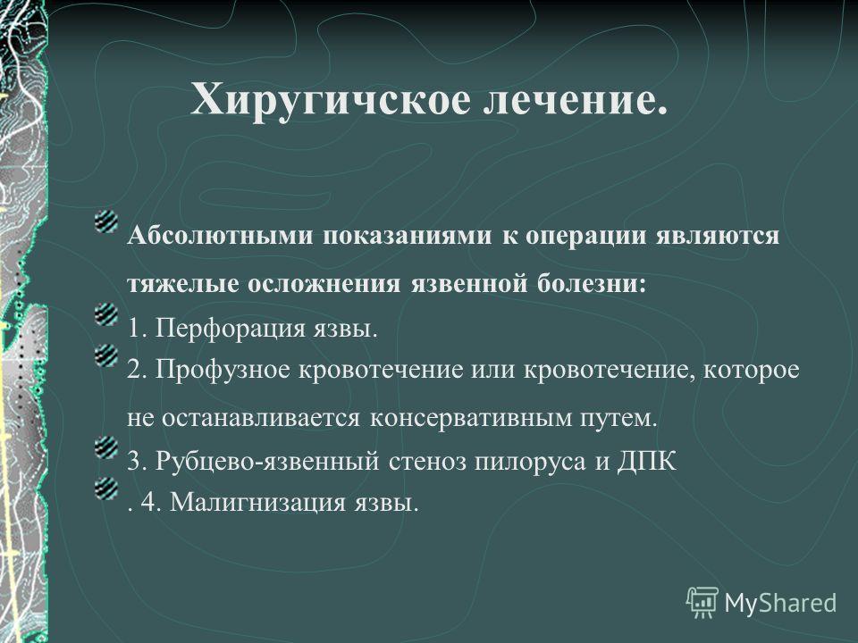 диета после ваготомии Фотографии похудения: до и после - diets.ru