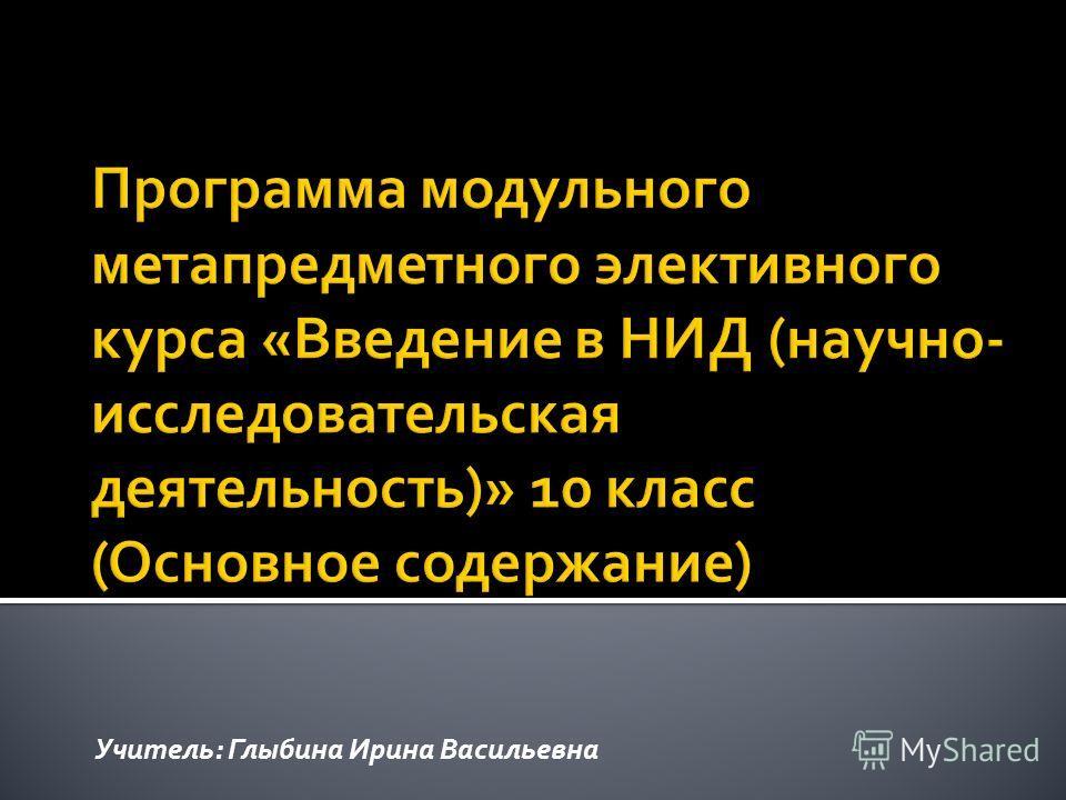 По Научной Статье Скачать Научный и технический текст Модель реферата