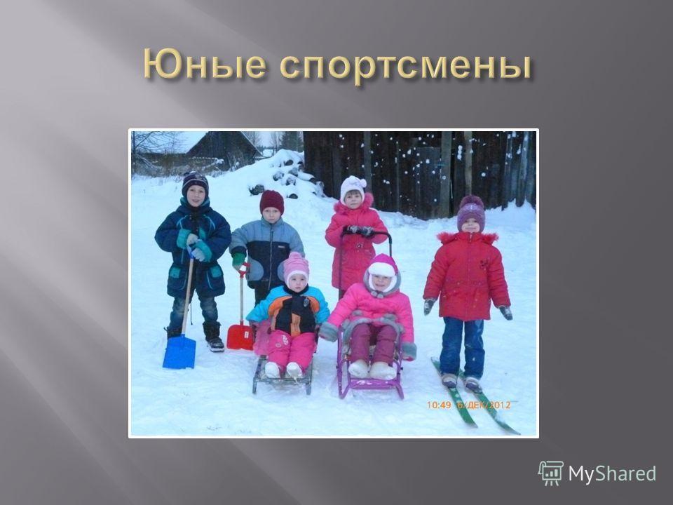 Саша с Соней убирают снег на территории