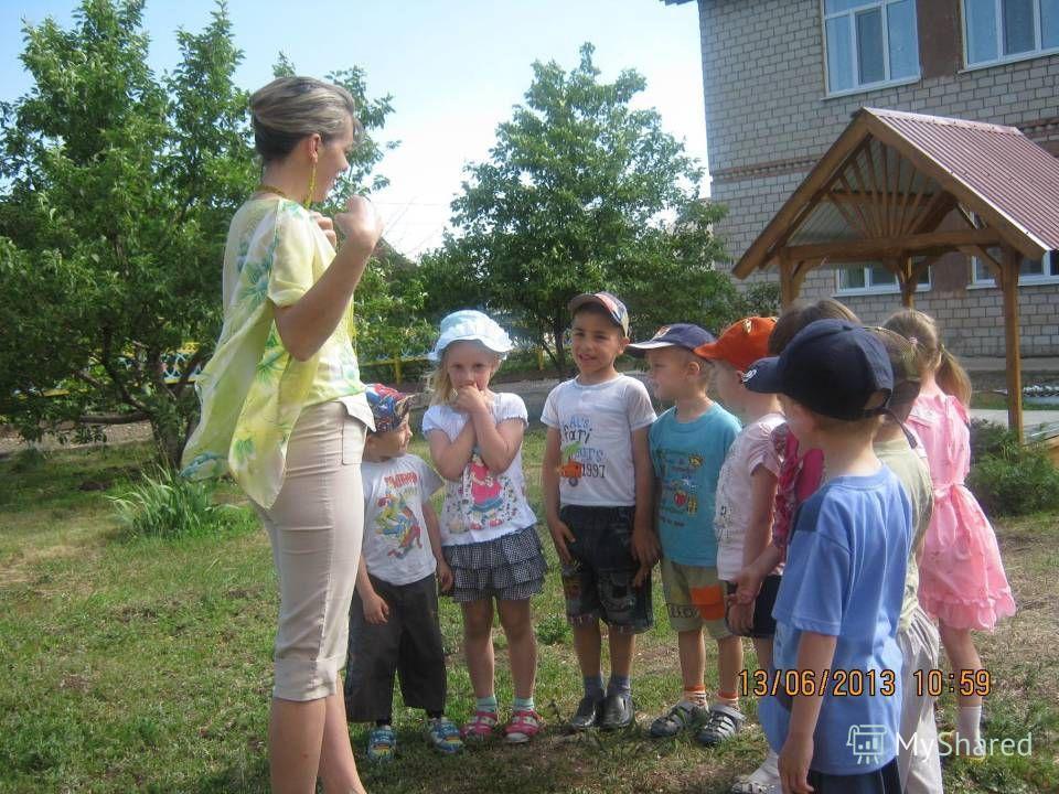 13 июня в детском саду состоялся досуг